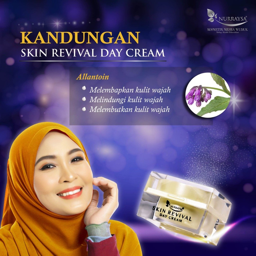 Day cream (4)