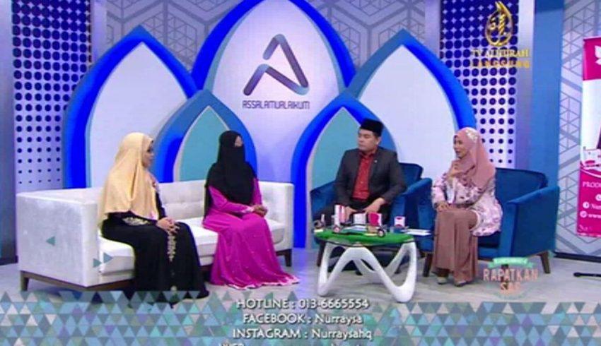tv assalamu